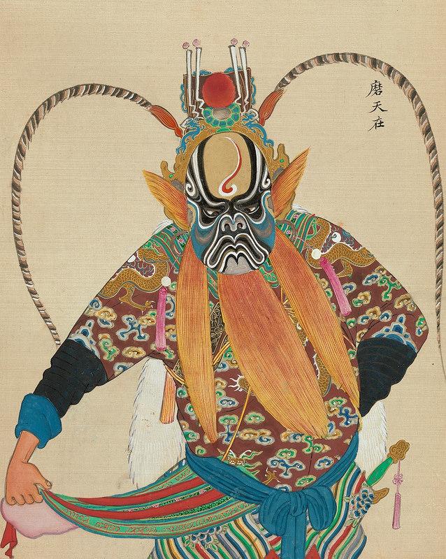 Peking 3